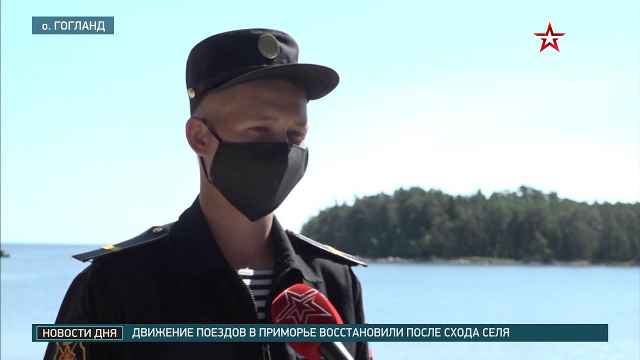 Голосование прошло на самом западном острове Ленинградской области - Гогланде