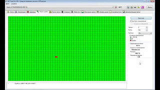 Вирізаємо биті сектора на жорсткому диску
