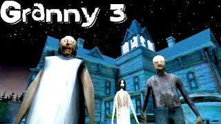 完全攻略!鬼畜な殺人鬼ハウスからの脱出ホラーゲーム「 Granny3 」がおもしろい