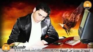 منير حمادي ليش عيوني تحبك انتا 2016