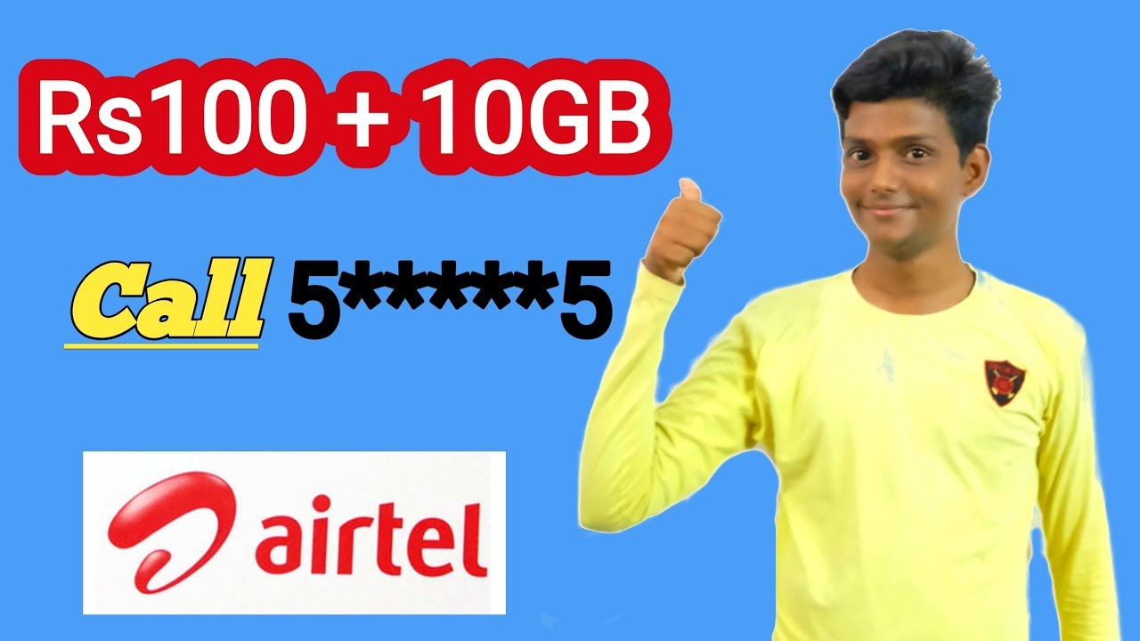 (Rs100 +10GB) AIRTEL FREE RECHARGE And NET - TAMIL STUDIO