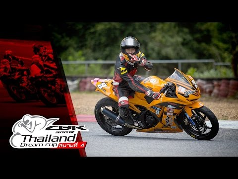 CBR300R Thailand Dream Cup 2015 กับคลิปไฮไลท์ความมันส์สนาม 4 By BoxzaRacing