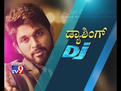 `Dashing DJ`: Allu Arjun Previews Duvvada Jagannadham or DJ Movie