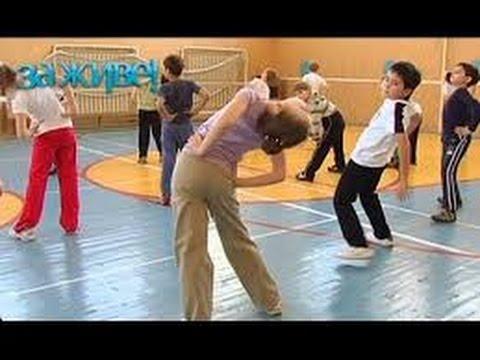 Пути повышения двигательной активности детей 6-7 лет на