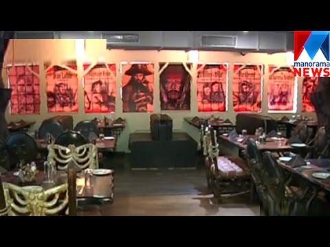 Theme restaurants in Bangalore | Manorama News