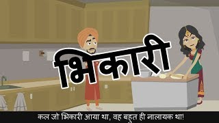 Absolutely Funny Hindi Jokes | हिंदी चुटकुले | Hindi Comedy - Episode 15