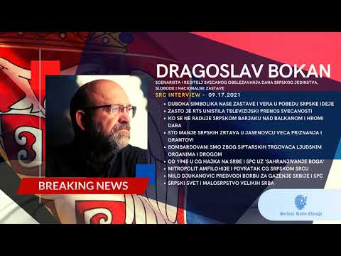 NOVO! AKTUELNO! DRAGOSLAV BOKAN - SRBI POMOZITE BOGU DA NAM POMOGNE (09.17.2021)