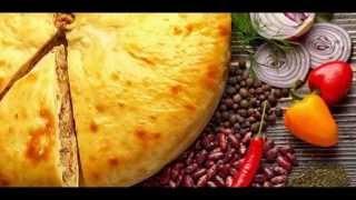 видео осетинские пироги доставка спб