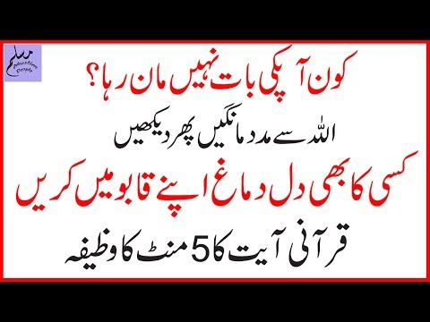 Ramadan kareem ka Powerful Wazifa | Allah se Madad Mangne Ki Dua | Apni Baat Manwane ka Amal