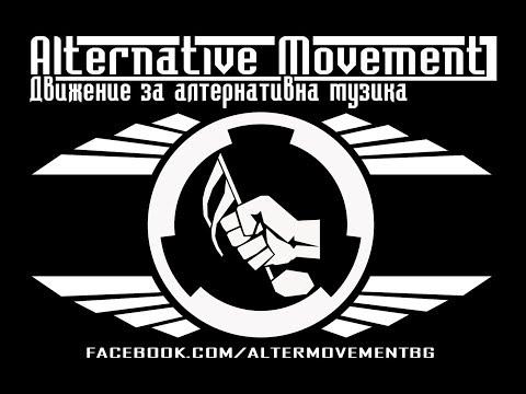 One Dark Birthday 2.0 LIVE stream from HALE 3 /Alternative Movement/