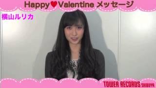 タワーレコード渋谷店限定映像.