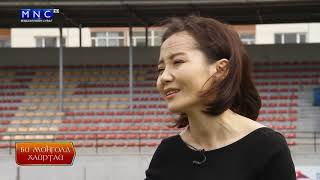 MNC телевиз - Би Монголд Хайртай -  Мануэль Ретамеро Испани улсын иргэн