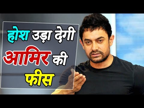 "Aamir Khan: checkout how much Aamir Khan get paid for ""THUGS OF HINDOSTAN"" 