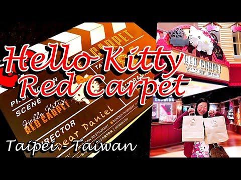 hello-kitty-red-carpet-(美式餐廳)---taipei,-taiwan