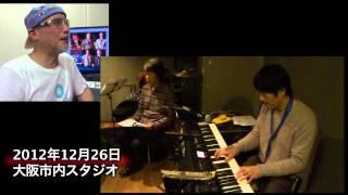 NANIWA EXPRESS:8年ぶりに青柳誠(SAX&Pf)が参加し、5人体制での東阪...
