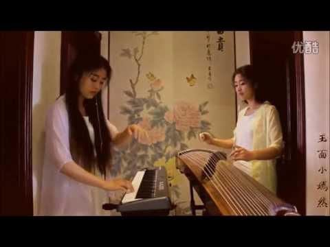 Đàn Tranh: Điệp Luyến (Tiên Kiếm Kỳ Hiệp) —《蝶恋》——【仙剑奇侠传】