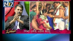 Suhaasini - Special Marriage Act - 13 SEP - seg_2 - Suvarna news