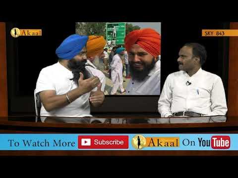Punjab Vich Punjabi | Hapreet Singh Makku and Professor Rao | Akaal Channel