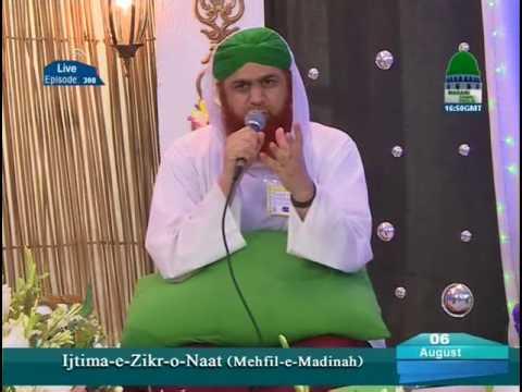 Live Ijtima E Zikr O Naat~Mehfil E Madina With Ameer E Ahle Sunnat Ep~308 06 08 17