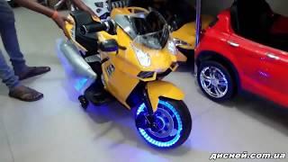 Детский мотоцикл M 3637 EL-6, Lamborghini, кожаное сиденье - дисней.com.ua