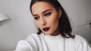 �������� ���� ОСЕННИЙ МАКИЯЖ // Темная Помада // Fall Makeup ������