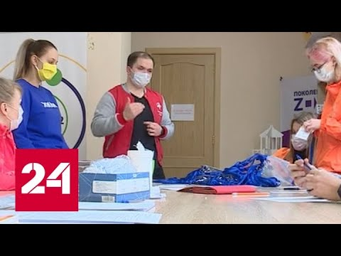 Рост числа зараженных: в Брянске на коронавирус ежедневно тестируют более 300 человек - Россия 24