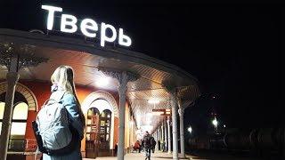 Смотреть видео Тверь: маленький Санкт-Петербург рядом с Москвой (отель Тверская усадьба) онлайн