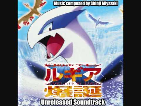 Pokémon Movie02 Japanese UNRELEASED BGM - Satoshi (Ash) Heads Off to Save the World!