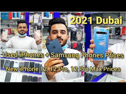 DUBAI CHEAPEST USED MOBILE MARKET | Cheap iPhone 12 , iPhone