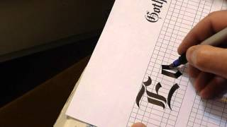 "How to Write ""E & e"" in Gothic style"