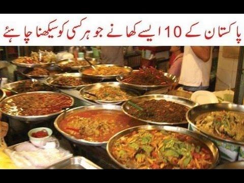 food report pakistan