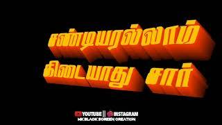 Rowdy   mass   gethu black screen what s app status tamil   gethu status720P HD