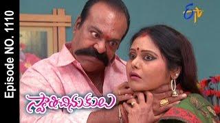 Swathi Chinukulu | 25th March 2017 | Full Episode No 1110 | ETV Telugu