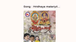 Download Hridhaya malariyil - Villupattu MP3 song and Music Video