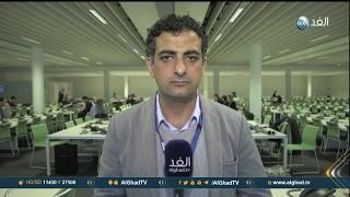 مراسل الغد: وزراء خارجية الاتحاد الأوروبي يؤكدون ضرورة إبقاء الاتفاق النووي مع إيران