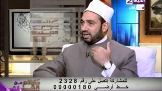 بالفيديو.. «عبد الجليل»: الجمع بين الصلوات «جائز» في حالة الضرورة
