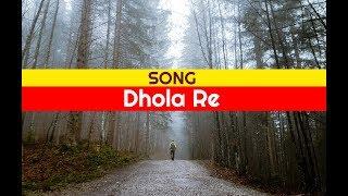 Dhola re | Lyric Video | Hindi Christian Music