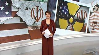 U.S.-Iran on the brink: Tehran's threats of revenge raise fear of escalation