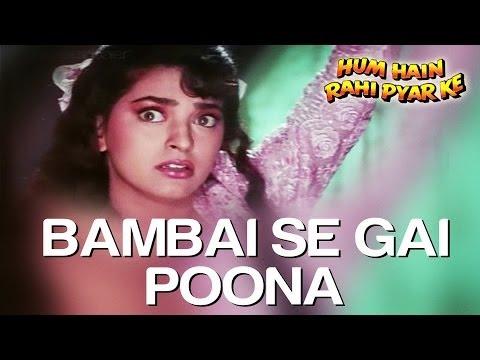 Bambai Se Gai Poona - Video Song | Hum Hain Rahi Pyaar Ke | Juhi Chawla | Alka Yagnik