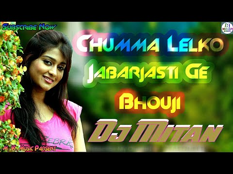 Bhavna Mange Chumma Jabarjasti Dj Mitan Remix