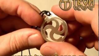 Славянский амулет Сваор - Сваор-Солнцеврат (медицинская сталь)