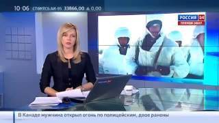 ПОСЛЕДНИЕ НОВОСТИ ДНЯ 19 01 15 Вести сегодня телеканал «Россия 24»