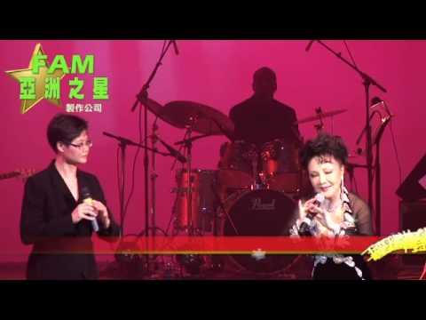 帝女花之香夭--楊燕/張美芳--FAM 亞洲之星製作--2009邁阿密感恩節演唱會 - YouTube