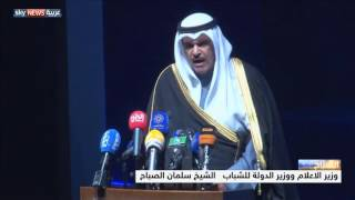 الكويت تحتفي باختيارها عاصمة للثقافة الإسلامية