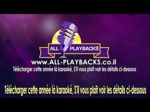 Yesh Mesiba   Itzik Orlev   Karaoke     Version Instrumentale