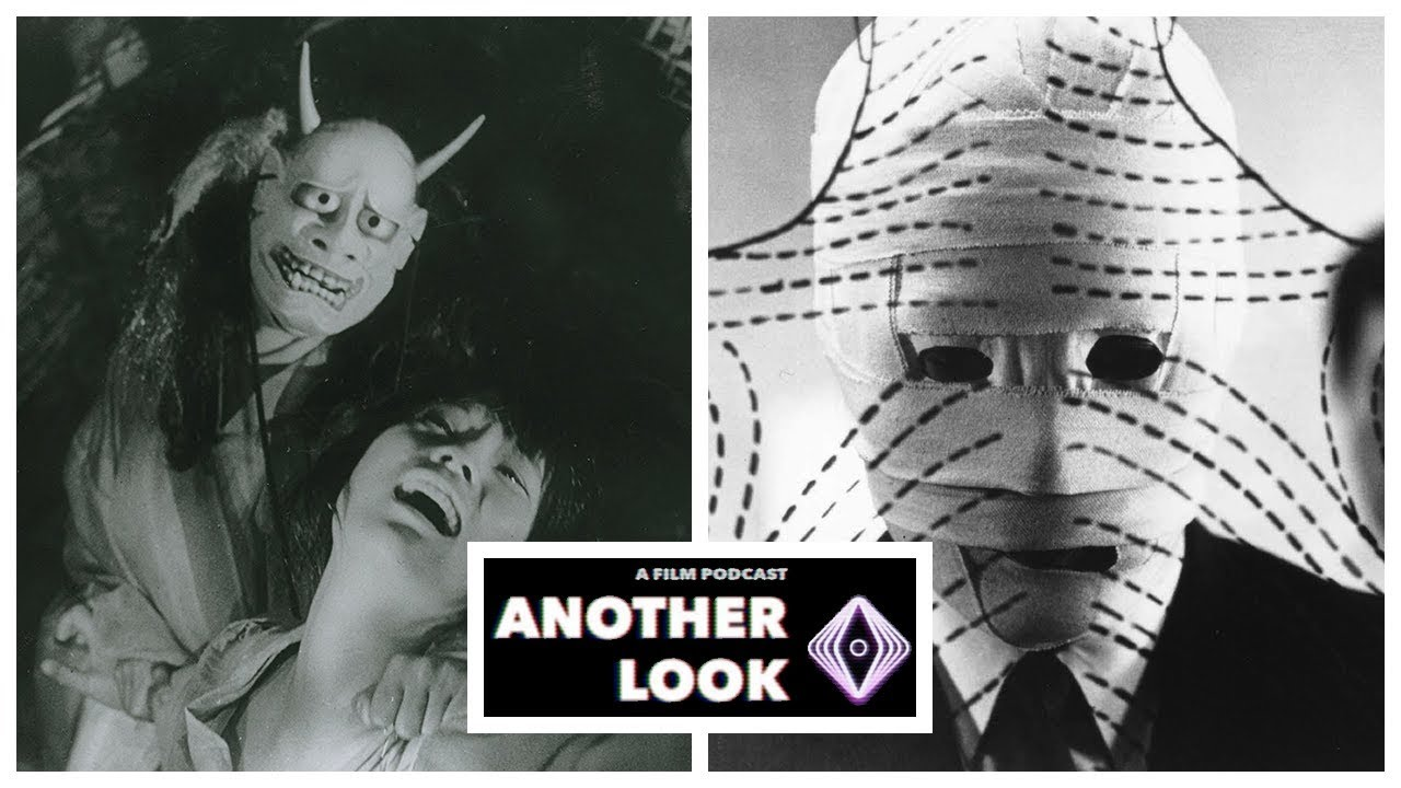 Japanese New Wave (Part I) - Another Look Ep  43