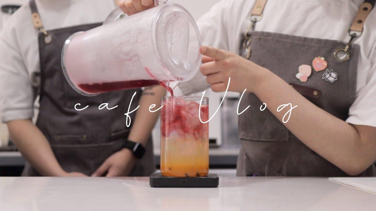 제목은 카페 브이로그로 하겠습니다. 근데 이제 패션후르츠 에이드를 곁들인 | cafe vlog