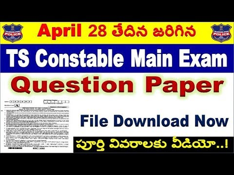 ts-constable-main-exam-2019-question-paper-for-all-police-aspirants-by-srinivasmech