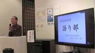陸前高田市観光物産協会 副会長 實吉義正(みよしよしまさ)さんによる...