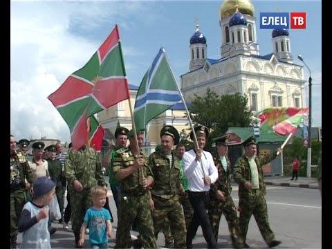 День пограничника в Ельце отметили торжественным построением и шествием по улицам города